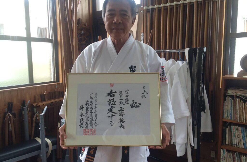 Sensei Tamayose erhält den 10. Dan